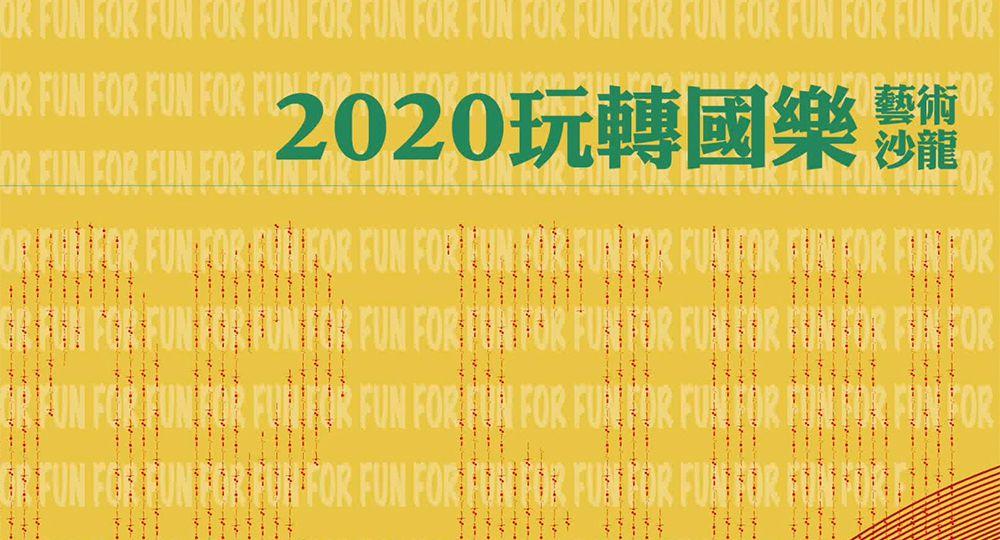 20200926news